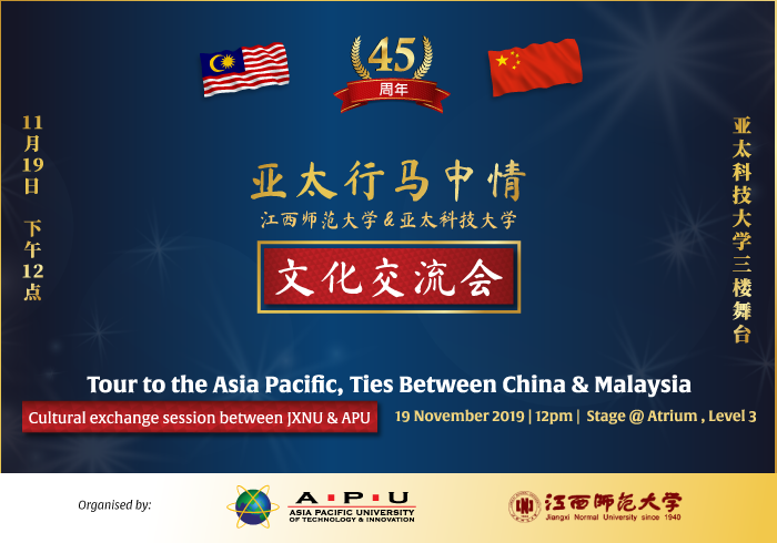 Tour to the Asia Pacific, Ties Between China & Malaysia