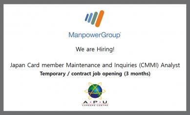 Temporary contract JOB (3 months)